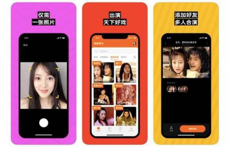 L'app cinese Zao diventa un caso privacy come FaceApp